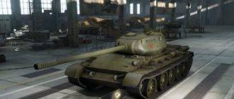 Т-44 - отечественный средний танк 8 уровня