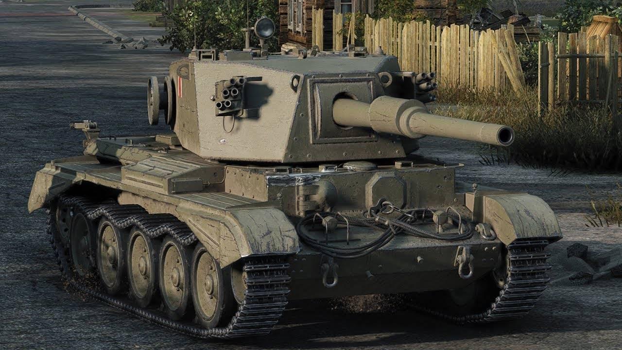 Купить премиум танки дёшево сегодня купить typr 59
