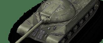 ИС-3 с МЗ