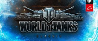 Игровое событие World of Tanks Classic 0.7.0 с 29 марта по 3 апреля 2019 года