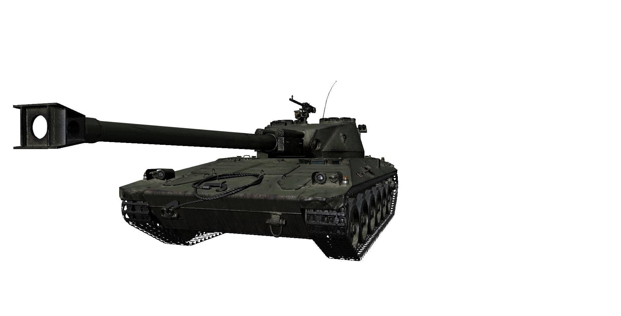 Орудие танка UDES 14 Alt 5