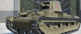 HWK 30 премиум танк 8 уровня