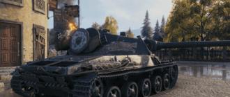 Lansen C премиум танк 8 уровня