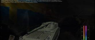 UDES 16 - обзор на новый шведский средний танк 9 уровня