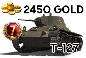 2450 золота при регистрация в WoT