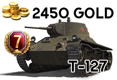world of tanks где брать бонус коды